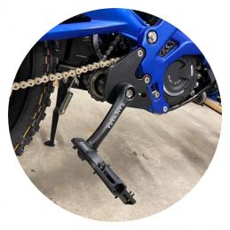 Pedal System Kaniwaba V2...